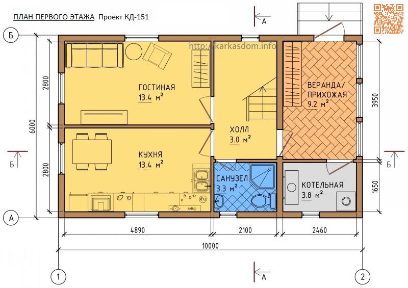 Первый этаж, Каркасный дом 6х10 104м/кв