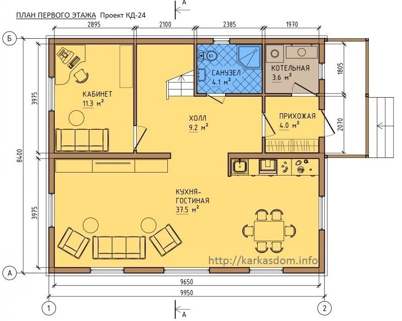Первый этаж, Каркасный дом 8,4х10 167м/кв