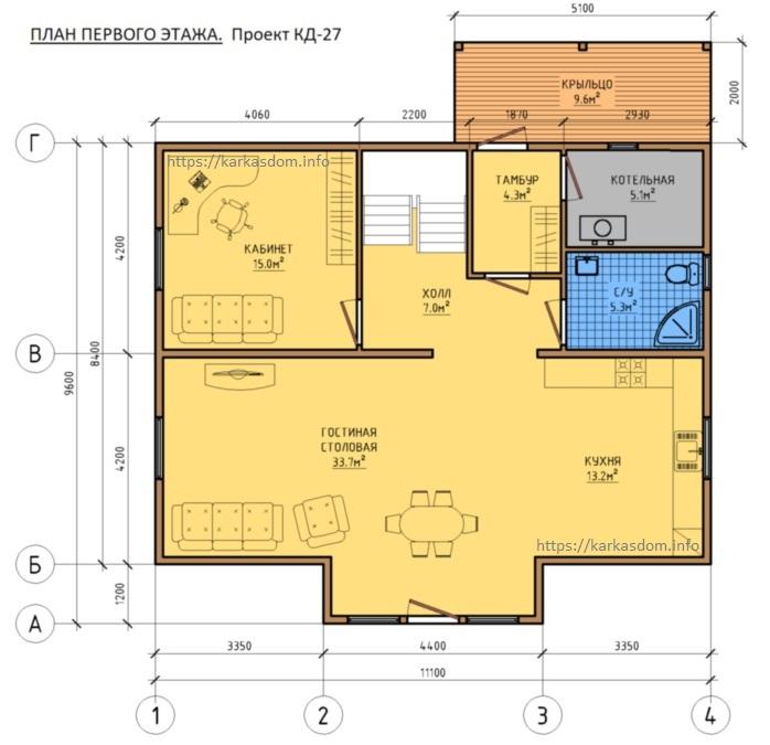 План 1 этаж каркасного дома 8,4х11 195м/кв, вход сверху