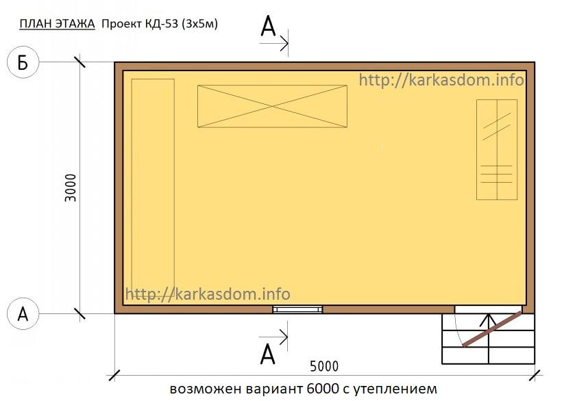 План каркасного хоз. блока, бытовка 3х5 15м/кв