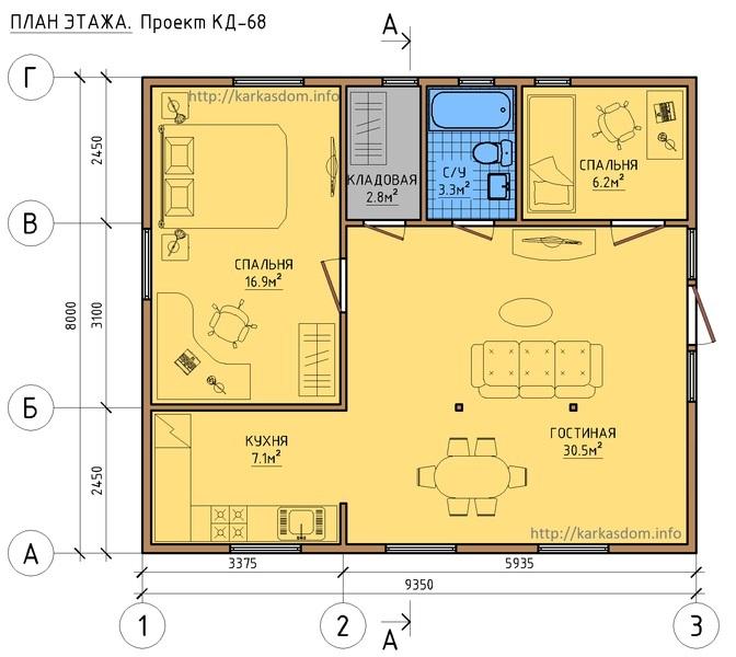 План каркасного дома 8х9м 74м/кв в один этаж.